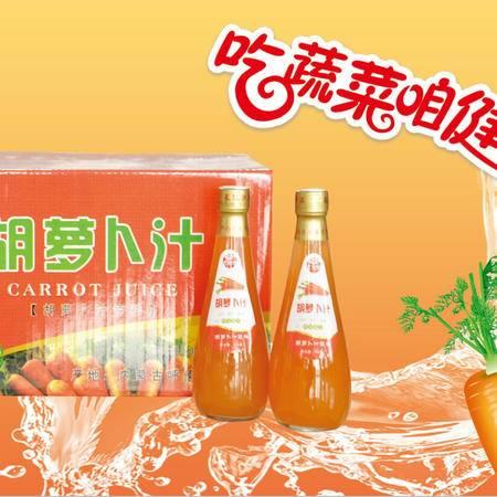 大源野胡萝卜汁饮料350ml