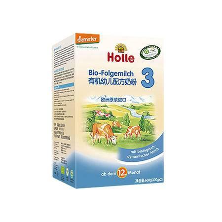 Holle 有机幼儿配方奶粉3段(600g)