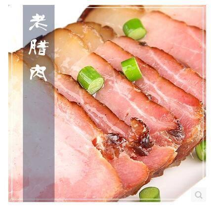 贵州龙老腊肉 680g