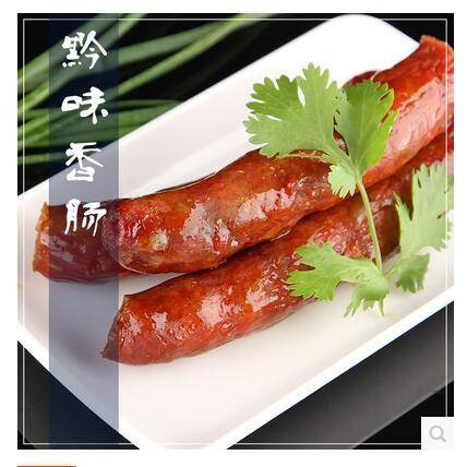 贵州龍黔味香肠 400g