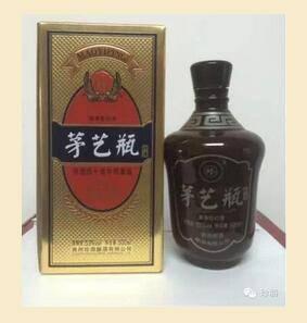 茅艺瓶珍酒