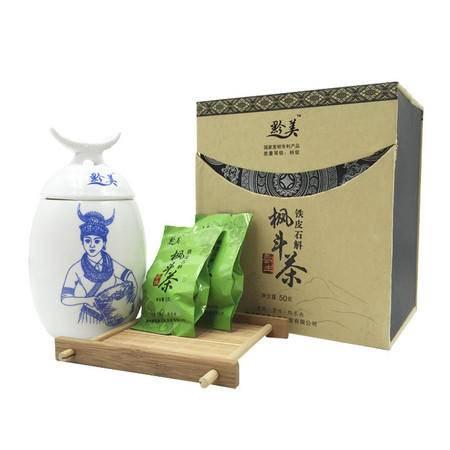 贵州黔美养生茶铁皮石斛枫斗茶