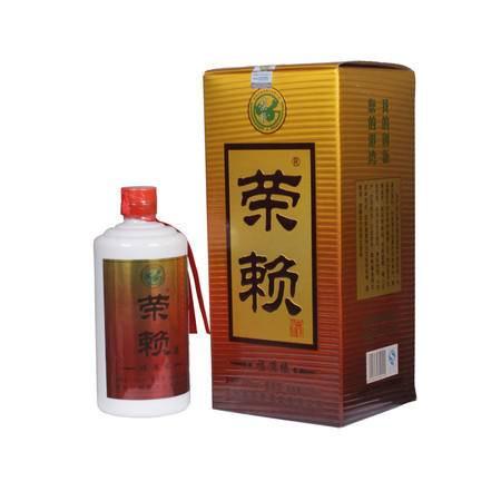 贵州黔东南特产黄平县荣赖酒系列福满缘酒