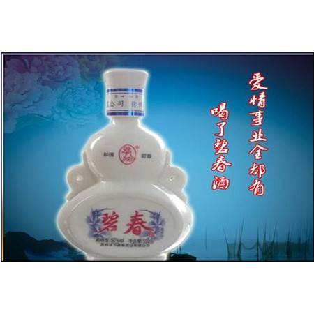 贵州毕节精品碧春酒