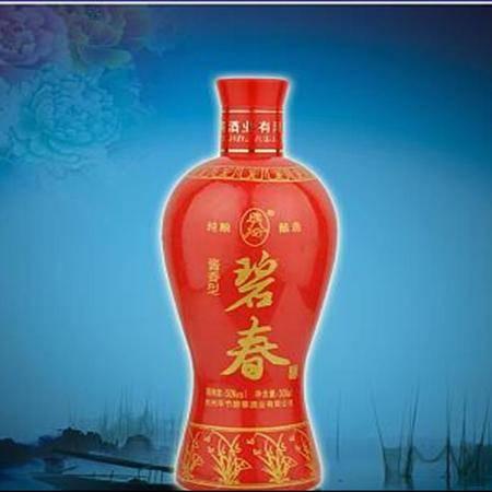 贵州毕节碧春酒八年陈酿