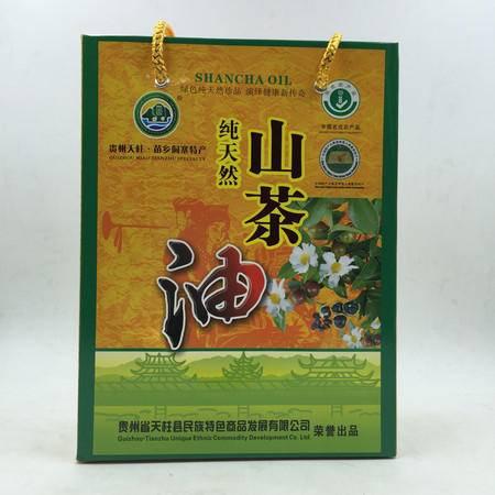 黔东南三星岩天然山茶油2KG