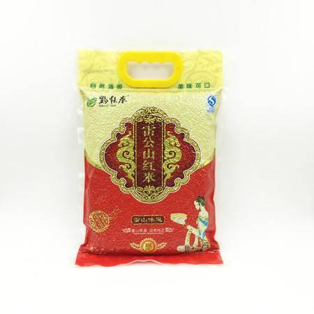 黔东南雷山红米(袋装)1*2kg