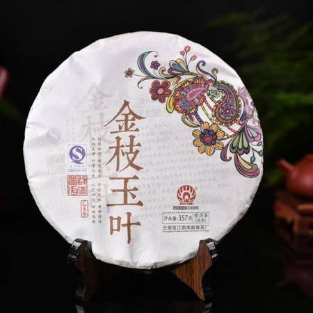 2015年·金枝玉叶 357克/饼 普洱生茶
