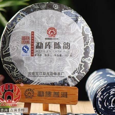 2015年·原味 357g普洱熟茶