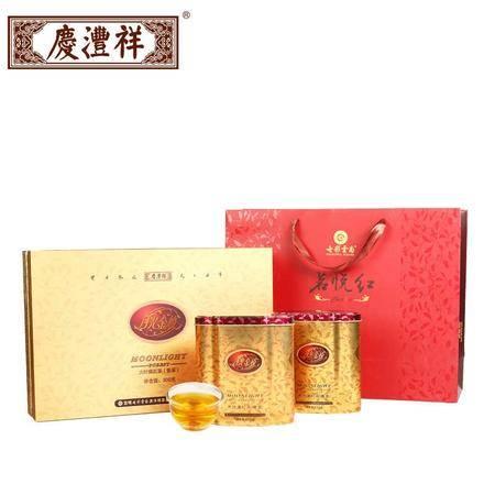 茗悦红礼盒 300克/2盒 云南滇红茶