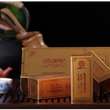 2006年春-冰岛古树春尖(熟) 普洱熟茶