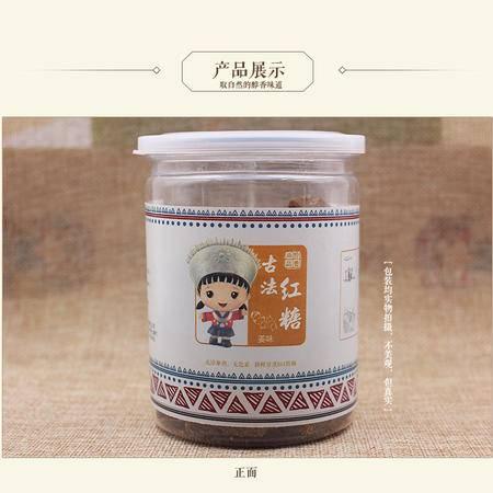 红糖姜茶 手工古法红糖 300g罐装