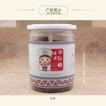 红糖姜茶红枣红糖300g罐装