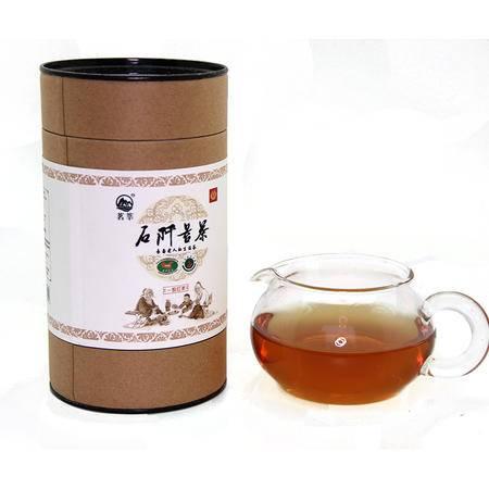 贵州高山红茶叶100 克 石阡苔茶富钾红茶 长寿村老人生活茶