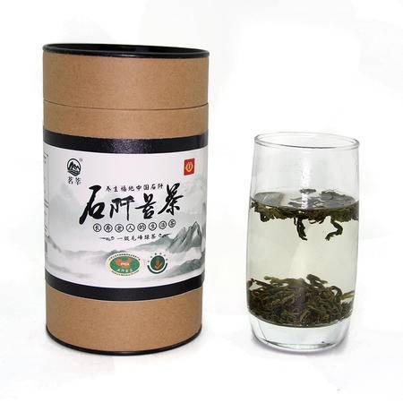 长寿之乡生活茶 绿茶茶叶 石阡苔茶一级毛峰100g