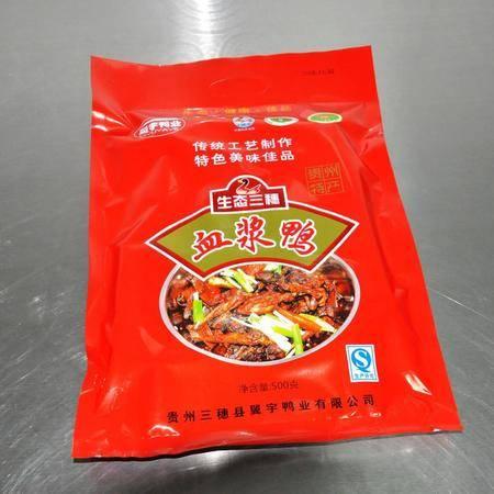 黔东南 中粮 血浆鸭(简包装)