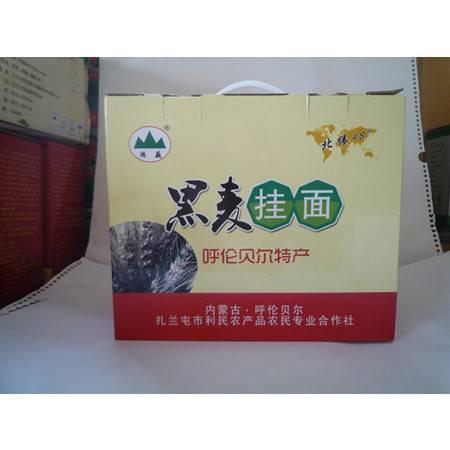 『呼伦贝尔特产』鸿巍牌黑麦挂面礼盒3.5公斤