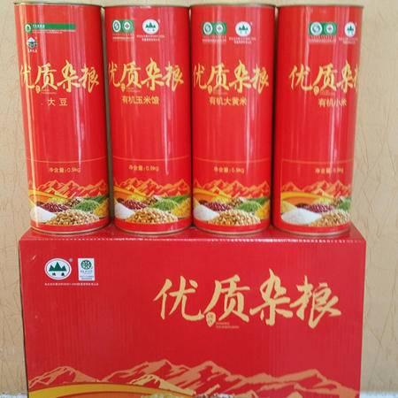 『呼伦贝尔特产』鸿巍牌优质杂粮礼盒3.6公斤
