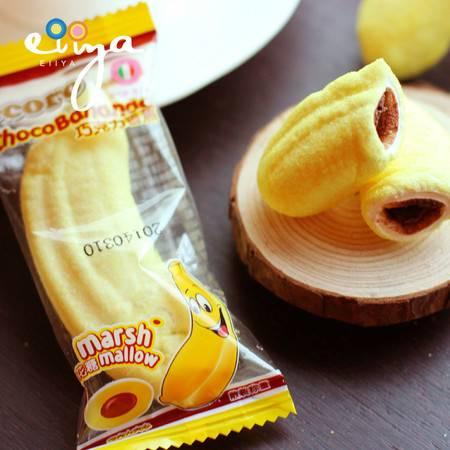 ecoro/怡可诺 香蕉巧克力夹心棉花糖 12g 3D造型软糖 休闲零食品