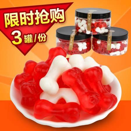 怡可诺橡皮糖 (红白骨头)口味随机QQ糖果汁软糖休闲零食品200g*3罐