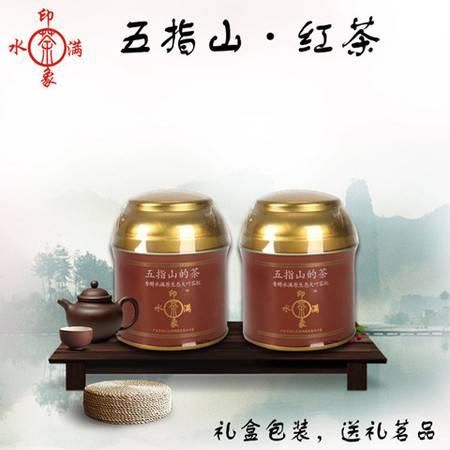 印象水满野生红茶 手工茶60克*2罐