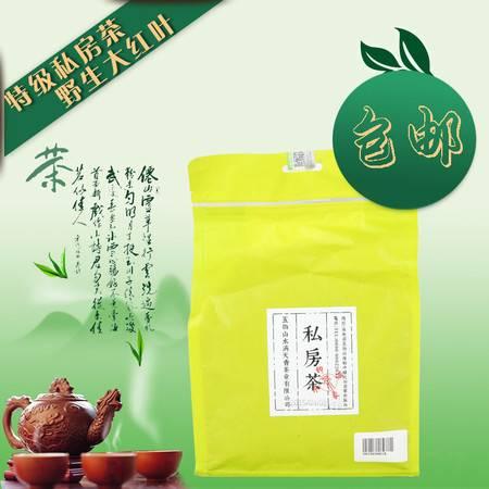 印象水满 特级野生大叶红茶110g