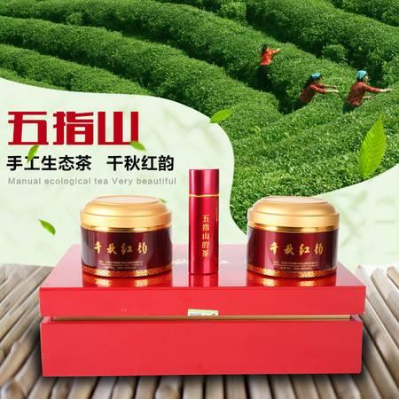 印象水满 茶叶礼盒装手工一级红茶 千秋红韵120g