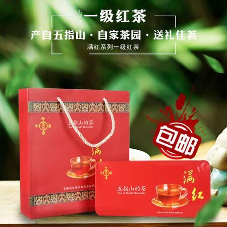 印象水满  100gX2盒满红红茶茶叶礼盒装