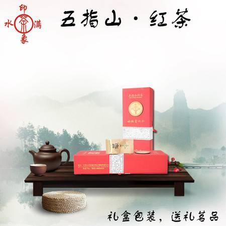 印象水满  一级红茶 礼盒装 水满贵妃红 180g