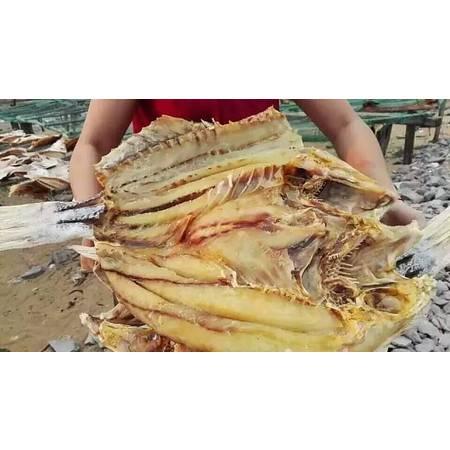 海南儋州特产海头深海大红鱼海鲜干货自家天然晾晒过年送礼佳品