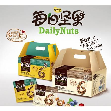 沃隆 每日坚果 礼盒装25g×30袋