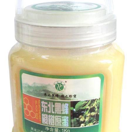 东北黑蜂椴树原蜜 纯天然成熟蜜1kg