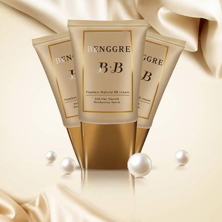 本格/BengGre 自然无瑕BB霜 50g/瓶保湿润白 提亮肤色