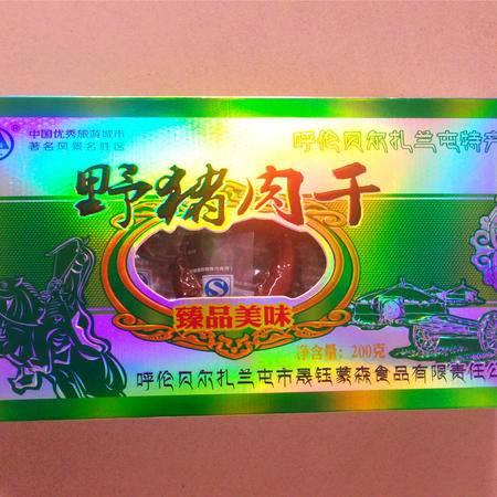 03-布特哈牌   野猪肉干  盒装   200克
