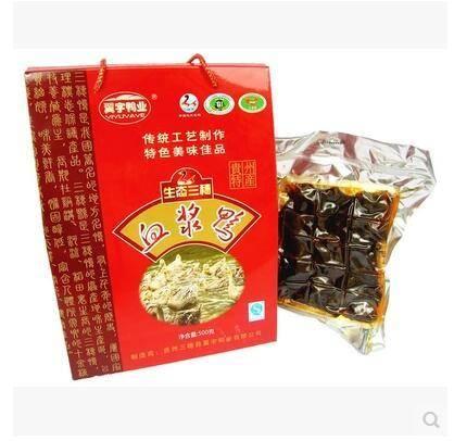 【血浆鸭礼盒装】三穗鸭 麻鸭 黔东南特产 三穗特产 开袋即食 500g