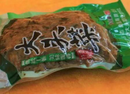 贵州省三穗县吉态大头菜