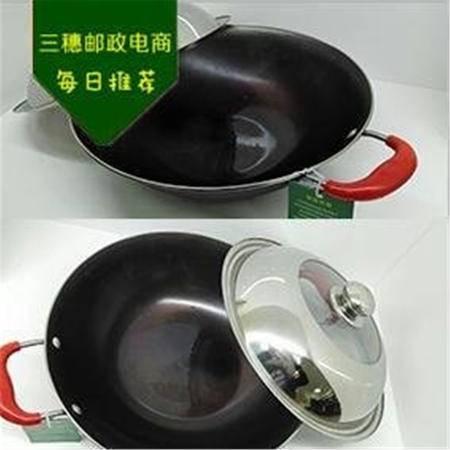 宏立稀土铁锅