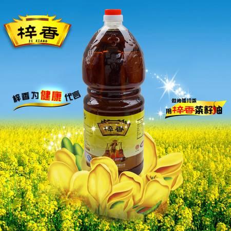 """""""梓香"""" 压榨纯正菜籽油2.4L"""