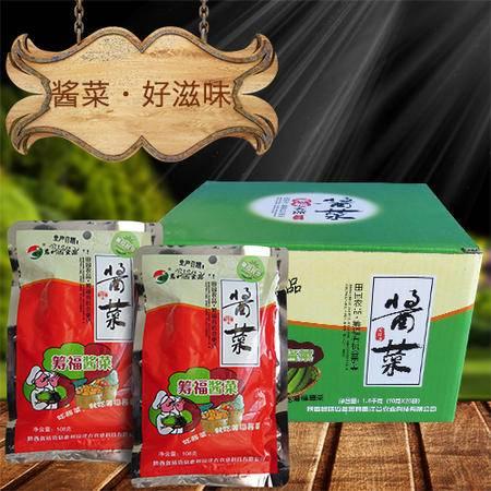惠利园筹福酱菜辣黄瓜20袋盒装