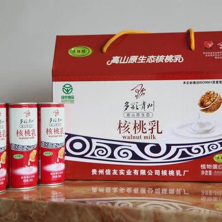 信友核桃乳(木糖醇)24罐装