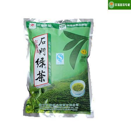 湖南十大名茶 石门绿茶(特级绿茶 500克)尔福茗茶 2016年新茶