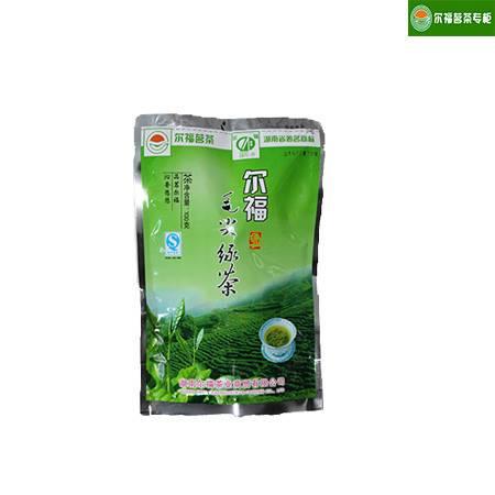 湖南十大名茶 石门绿毛尖(一级绿茶 100克)尔福茗茶 2016年新茶