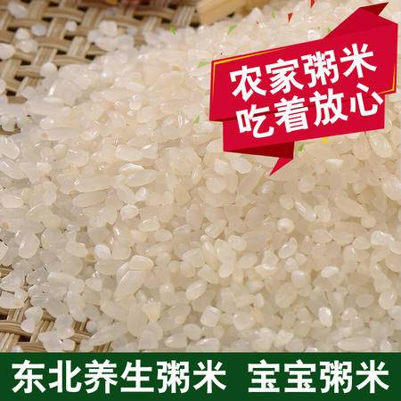 桦南劲稻养生粥米