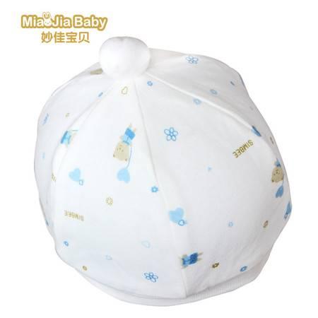 妙佳宝贝宝宝帽子六片帽 新生儿套头帽 棉胎帽童帽婴儿帽子舒适