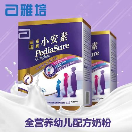 雅培奶粉400g*2金装小安素原装进口奶粉幼儿配方奶粉 1岁以上