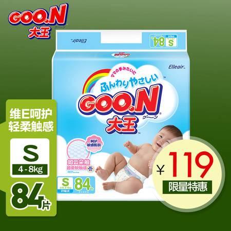 Goo.n!大王婴儿纸尿裤 干爽透气宝宝尿不湿防漏维E系列 S84片