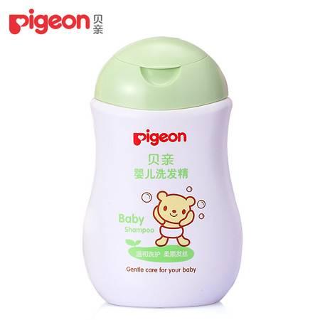 pigeon贝亲婴儿 洗发水宝宝儿童洗发露200ml  温和配方IA108