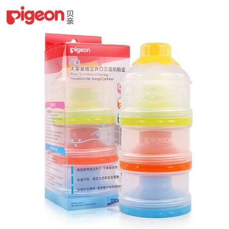 贝亲奶粉盒 婴儿奶粉分装奶盒 便携奶粉盒 CA07 宝宝奶粉储存罐