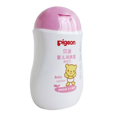 pigeon贝亲 婴儿润肤露宝宝润肤乳清爽型200ml 保湿润肤补水IA100