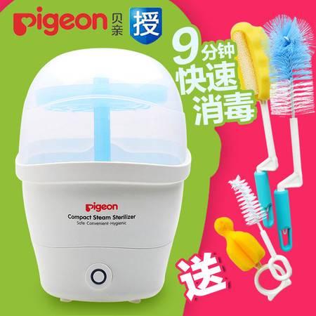 pigeon贝亲消毒锅 婴儿奶瓶消毒器蒸汽消毒锅  快速消毒RA08